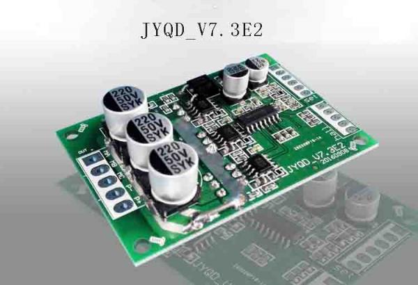 Каталог LDWS-JYQD V7.3E2 DC12-36V 10А PWM MACH3 от магазина ЧПУ999+